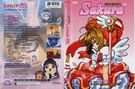 Cardcaptor.Sakura.full.45276
