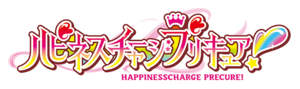 Happiness Charge Pretty Cure! logo