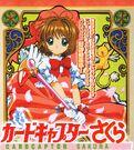 Cardcaptor.Sakura.full.577614