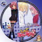 Shugo Chara!! Doki DVD 8 CD 1