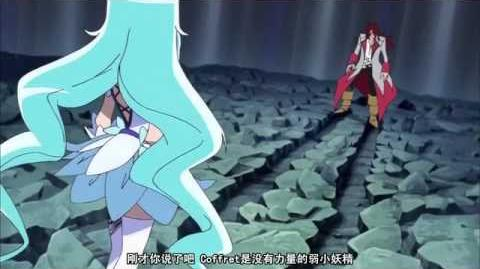 Heartcatch Pretty Cure! - Episode 46