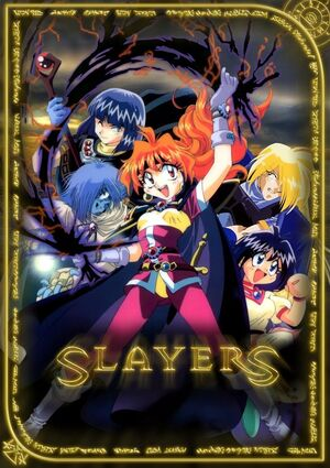 Carátula Slayers by NeoDarkF