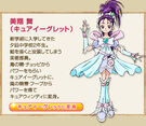 Pretty Cure Splash Star Movie Cure Windy profile
