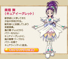 Pretty Cure Splash Star Movie Cure Egret profile