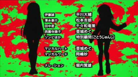 Magical Heart Kokoro-chan - Opening