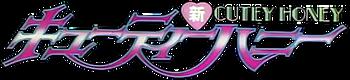 Shin Cutie Honey logo