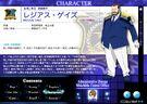 Magical Girl Lyrical Nanoha StrikerS Regius profile