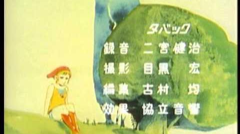 Miracle Shoujo Limit-chan - Ending