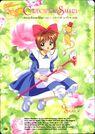 Cardcaptor.Sakura.full.779149
