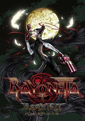 1379599961-bayonetta-bloody-fate