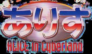 Alice in Cyberland logo