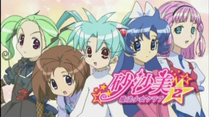 Sasami Mahou Shoujo Club - Episode 24