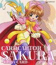 Cardcaptor.Sakura.full.828375