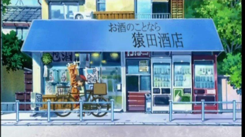 Sasami Mahou Shoujo Club - Episode 07