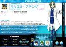 Magical Girl Lyrical Nanoha StrikerS Mariel profile