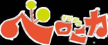 Nandaka Velonica logo