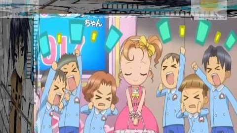 Shugo Chara Doki! - Episode 39