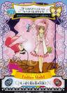 Shugo chara card 11 by amuto4eva0