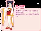 Card Captor Sakura Meiling Li Profile