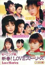 Morning Musume Love Stories DVD cover