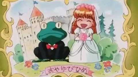 Kaitou Saint Tail - Episode 09