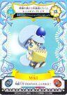 Miki.(Shugo.Chara!).full.40856