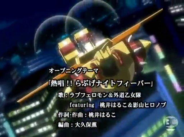 Akahori Gedou Hour Rabuge - Opening 2 (Love Pheromone version)