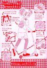 Fashion Lala coloring book4 002