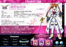Magical Girl Lyrical Nanoha StrikerS Nanoha profile2