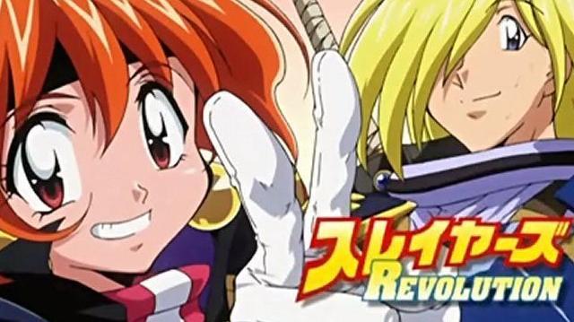 Slayers Revolution - Episode 01