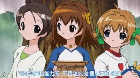 Chitchana Yukitsukai Sugar - Episode 04