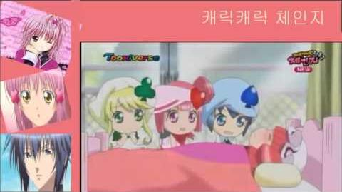 Shugo Chara Doki! - Episode 35