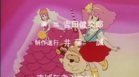 Minky Momo Ending ver