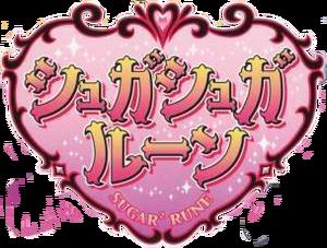 Sugar Sugar Rune logo
