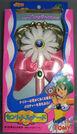 Wedding-peach-scettro-wand-scepter-stick-angel-daisy-tornado-tomy