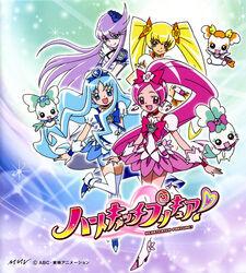HeartCatch Pretty Cure