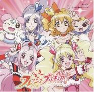 Fresh Pretty Cure 1