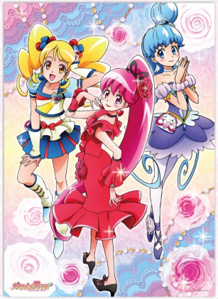 File:HappinessCharge Precure!.jpg