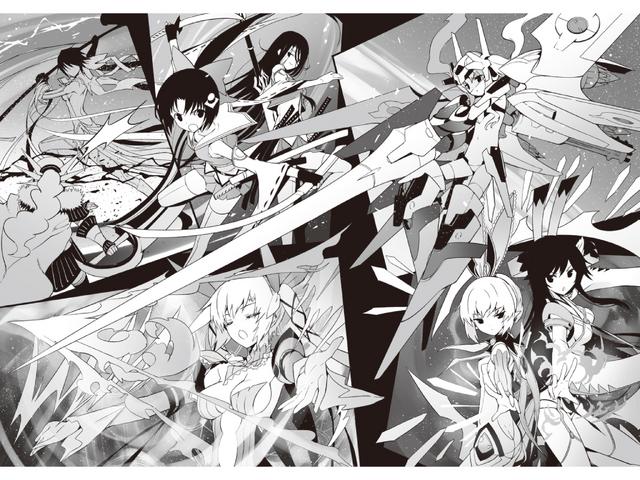 File:Volume 3 Ilustration 9.PNG