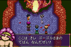 File:Gogor GBA.png