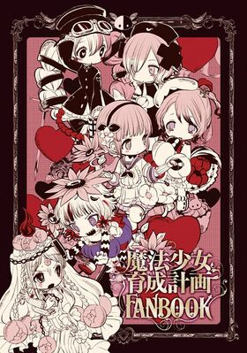 Fanbook 1 Cover