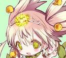 Princess Tempest