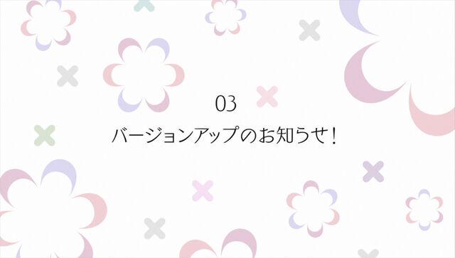 File:Episode 3 Image.jpg