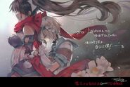 Snow White and Ripple Fan Art 1
