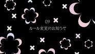 Mahou Shoujo Ikusei Keikaku Episode 8 — Anime Ending Card