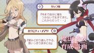 Ripple & Calamity Mary — Anime Introduction Card