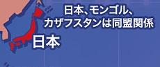 File:Japan.jpg