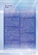 Vol05-LN-Page008