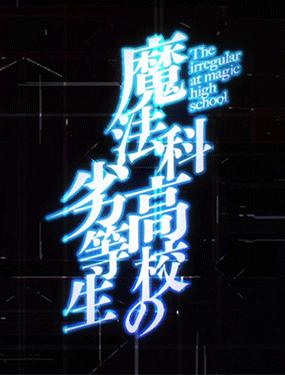 File:Ep 1 Logo.png