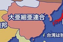 Great Asian Alliance